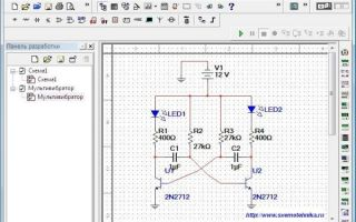 Обзор 20 лучших программ для черчения электрических схем