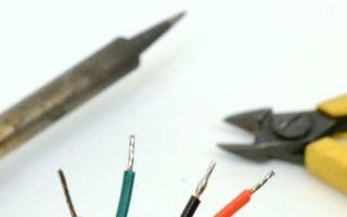 Как лудить провода: пошаговая инструкция