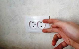 Максимальная токовая защита (мтз): принцип действия, виды, примеры схем