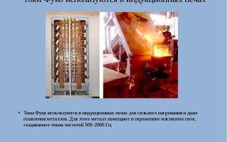 Вихревые токи фуко: применение в промышленности
