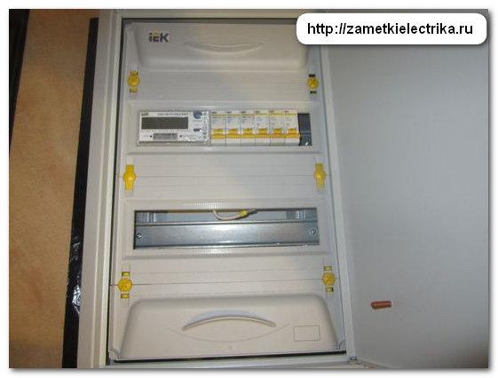 Как выбрать УЗО на группу автоматов?