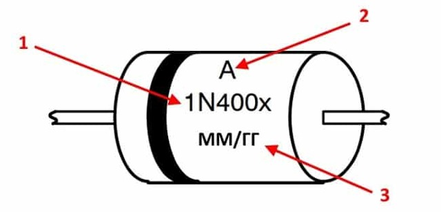 Диод 1n4007: описание и применение, технические характеристики, аналоги