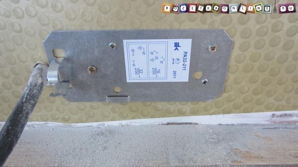 Можно ли подключить варочную панель и духовой шкаф к одному УЗО на 40А?