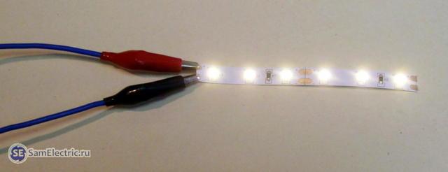 Как подключить переключатель на провод ШВВП2х0.75 светильника?