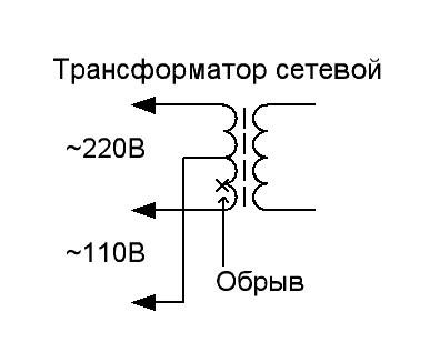 Как использовать электротехнику рассчитанную на напряжение 220 В в сети с напряжением 110 В?