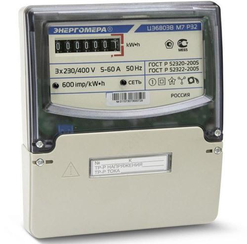 Какой интервал поверки электросчетчика Энергомера ЦЭ6803В?
