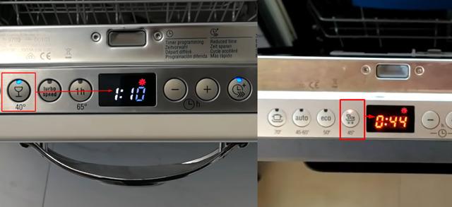 Почему не переключается температура воды посудомоечной машины?