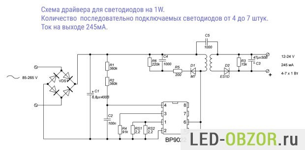 Как можно запитать smd5730 напрямую от сети 220 Вольт?