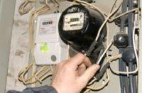 В чем может быть причина запаха паленых (жженых) проводов в квартире?