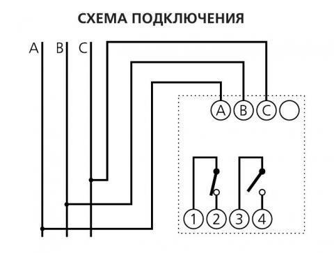 Реле контроля фаз: принцип работы, конструкция, схемы подключения