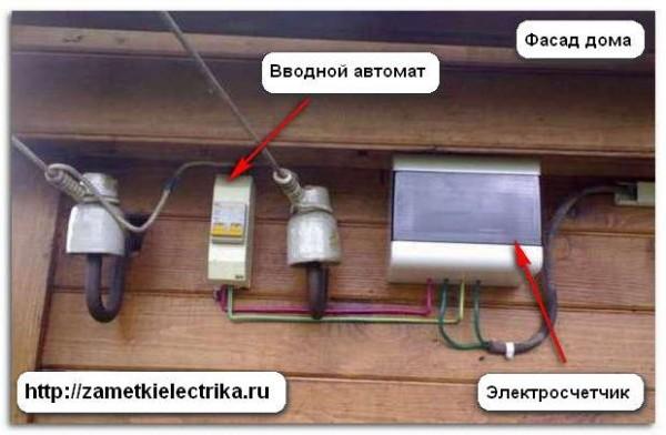 Как правильно подключить счётчик на фасаде дома?