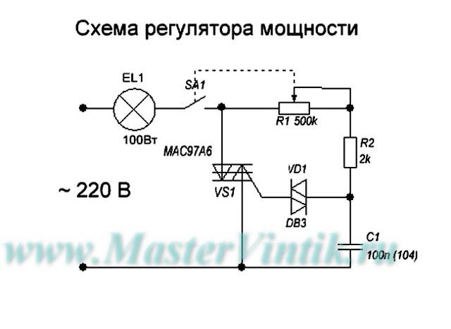 Регулятор мощности на симисторе: принцип работы, варианты схем, как сделать своими руками