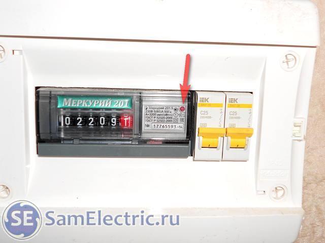 Что делать, если автоматический выключатель включен, а света нет?