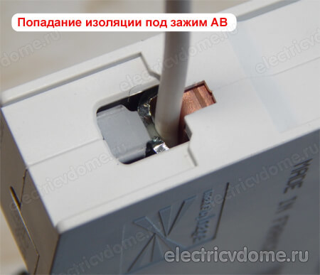 Как правильно подключить автомат в щитке?