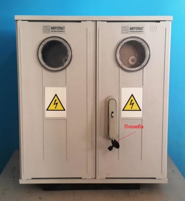 Нужно ли пломбировать автомат перед счетчиком?