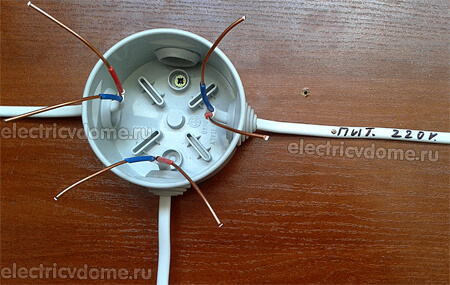 Как подключить в щитке без распредкоробок 8 светильников и 8 выключателей?