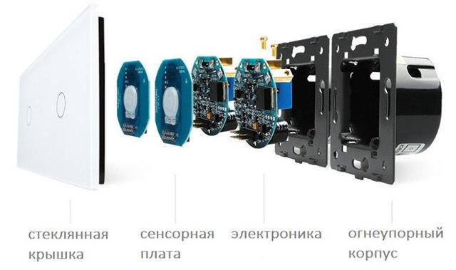 Как подключить новый двухклавишный выключатель (сенсор)?