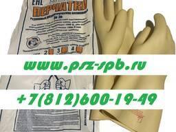 Диэлектрические перчатки: цены, где купить