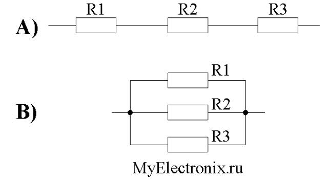 Онлайн калькулятор расчета параллельного соединения резисторов