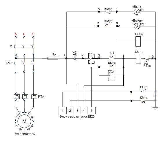 Как подключить двигатель к сети 220 В без конденсатора?