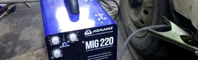 Какой автомат установить для сварки в гараже?
