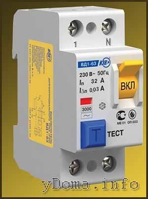 Какие выбрать контактор, автомат и УЗО для подключения инфракрасного нагревателя?