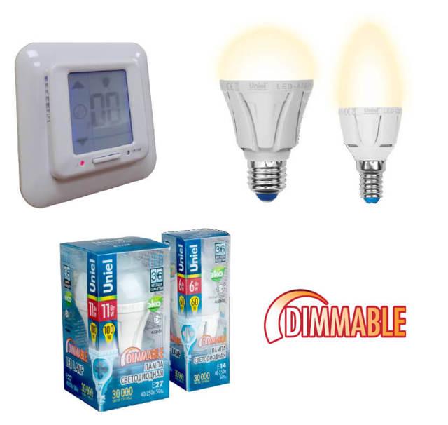 Диммируемая светодиодная лампа: принцип работы, критерии выбора, плюсы и минусы