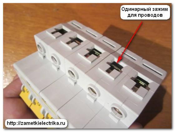 Правда ли, что нагрузка автоматов, соединенных гребенкой, бегает по всей гребенке?