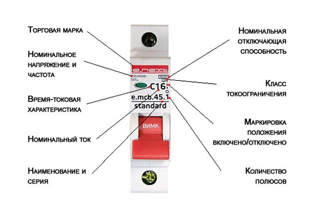 Как можно подключить розетку от выключателя на балконе?