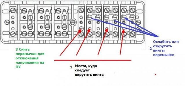Коробка испытательная переходная (КИП) - варианты подключения
