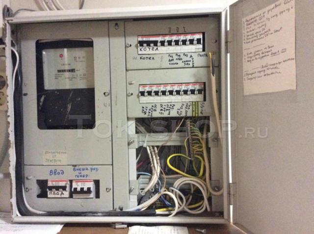 Какой кабель нужен для подключения генератора мощностью 4,5 кВт?