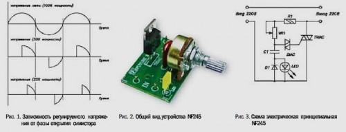 Диммер своими руками: 5 схем сборки самодельного светорегулятора