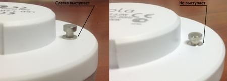 Почему не вкручивается светодиодная лампочка gx53 в цоколь?