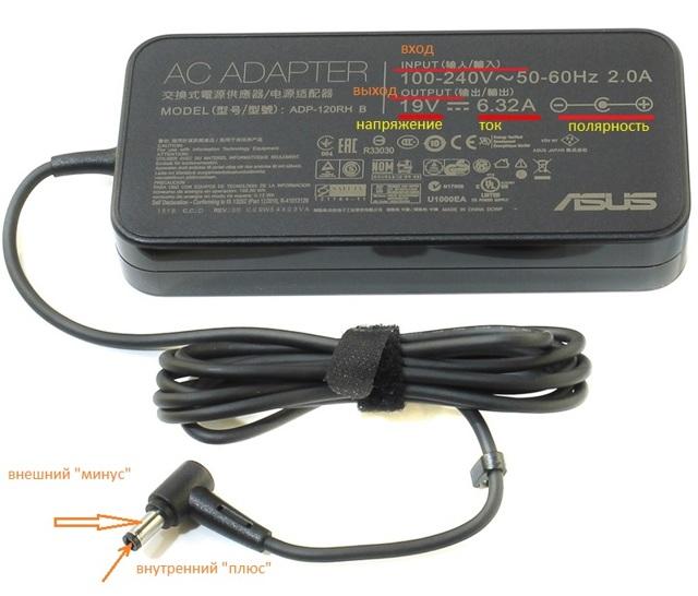 На сколько хватит аккумулятора 12 В при подключении ноутбука, колонки и усилителя?