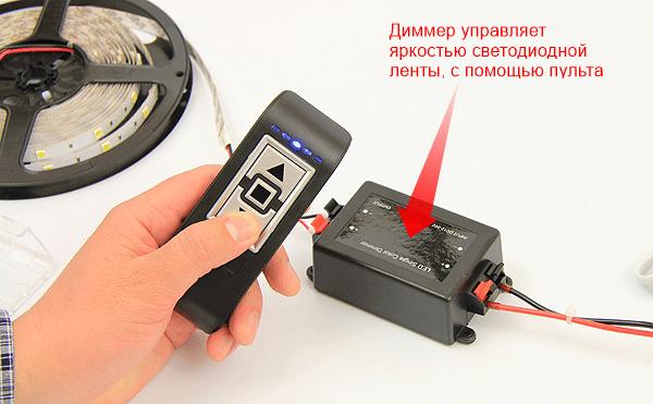 Можно ли подключить светодиодную ленту к диммеру через диммируемый блок питания?