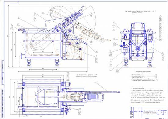 Гальванические ванны: конструкция, как сделать, где купить готовые