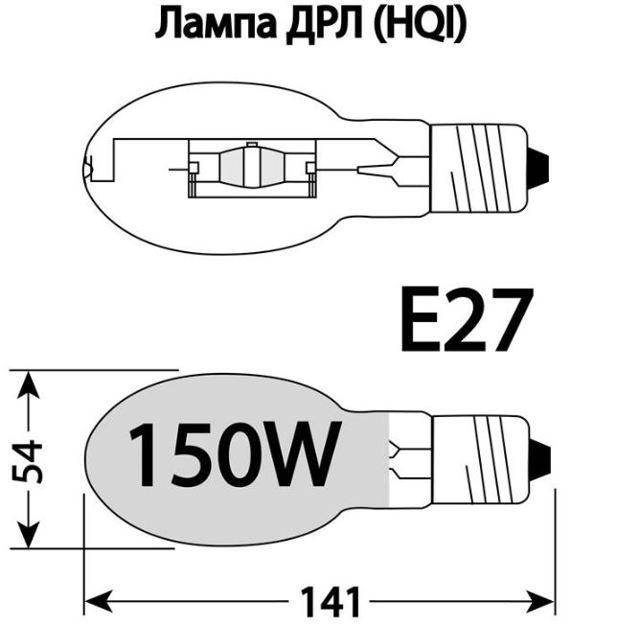 Можно ли подключить лампу ДРЛ-250 в обычный плафон?