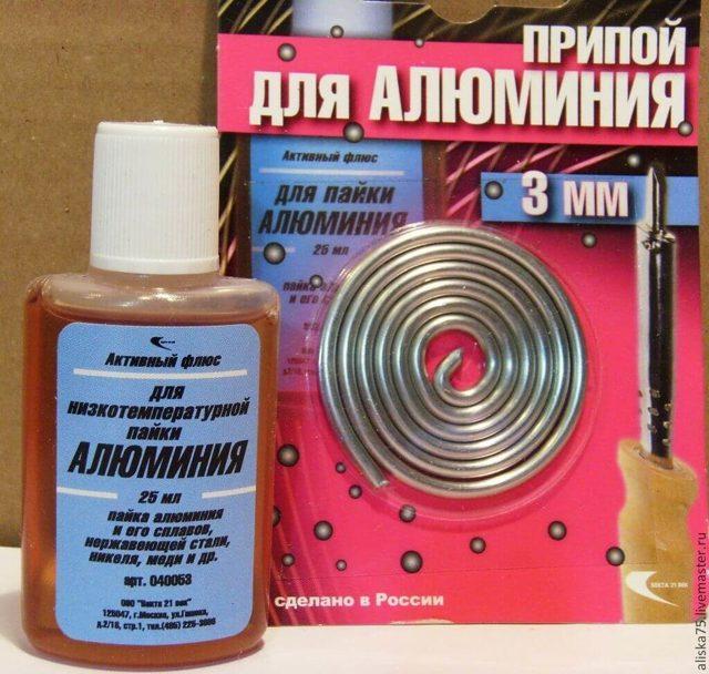 Пайка алюминия в домашних условиях: инструкция
