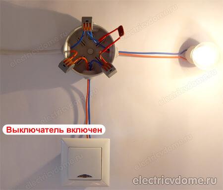 Можно ли подключить плафон при выключенном выключателе света?