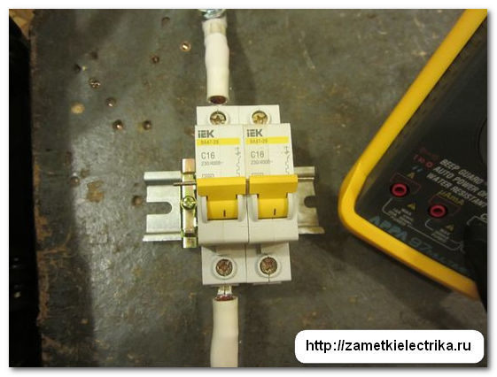 Однополюсный автомат: технические характеристики