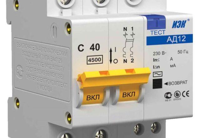 Как правильно подключить узо и автомат для накопительного водонагревателя?