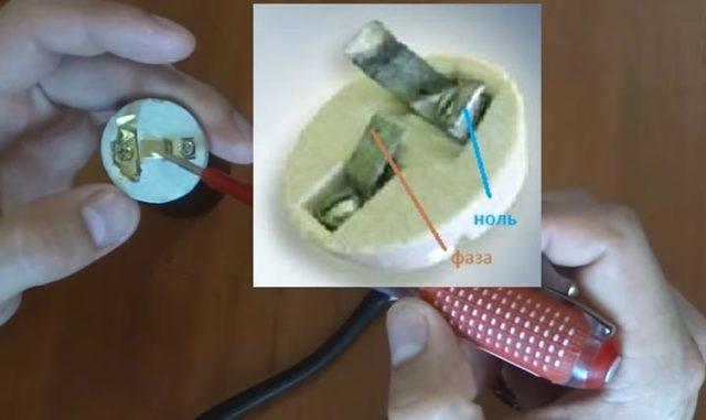 Существует ли патрон с пружинными контактами для подключения проводов?