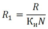 Онлайн калькулятор расчёта контура заземления