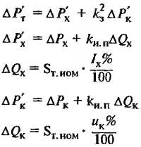Реактивное сопротивление трансформатора: формулы расчета