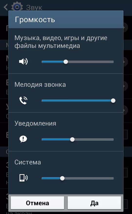 Что делать, если при подключении колонок глючит телефон?
