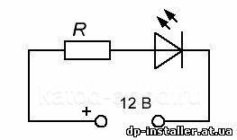 Как правильно подключить сверхяркие светодиоды к блоку питания?