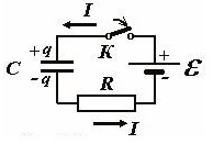 Онлайн калькулятор расчета последовательного соединения конденсаторов
