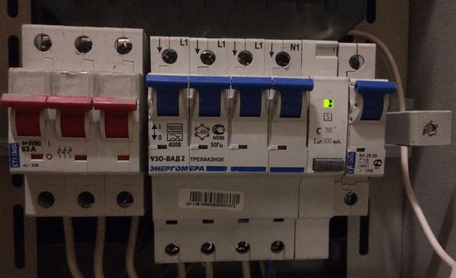 Почему срабатывает дифавтомат при включении стиральной и посудомоечной машины?