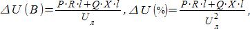 Онлайн калькулятор расчета падения напряжения в кабеле/проводе