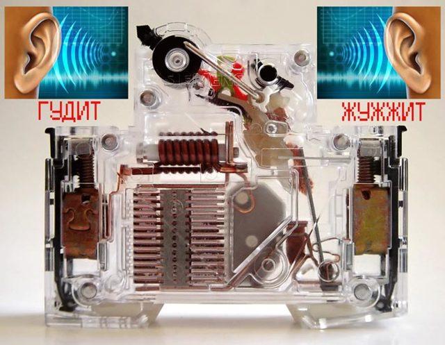 Какие могут быть причины гудения трансформаторных приборов?